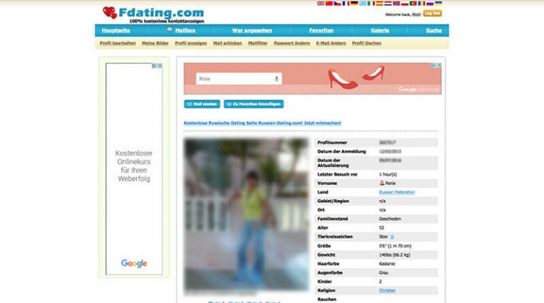 фдатинг сайт знакомств моя страница вход